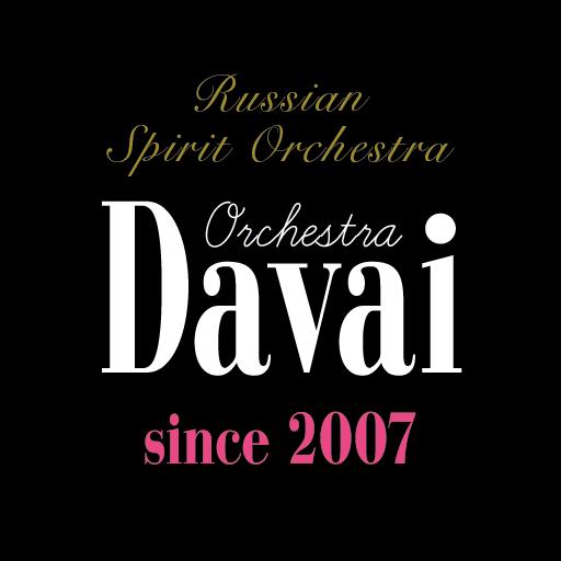 Orchestra Davai